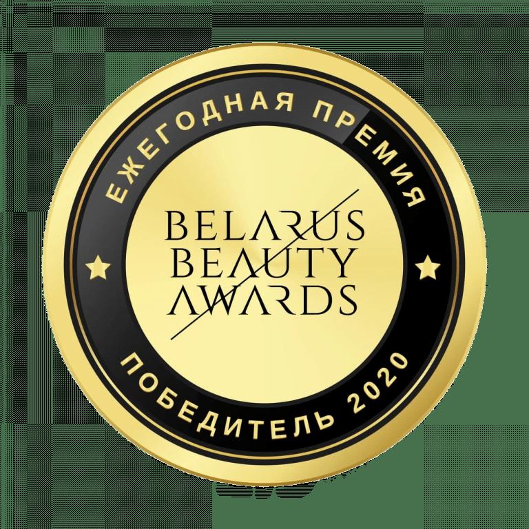Belarus Beauty Awards 2020